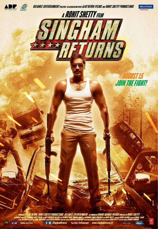 SINGHAM RETURNS OFFICIAL THEATRICAL TRAILER | POSTER | AJAY DEVGN | KAREENA KAPOOR | ROHIT SHETTY