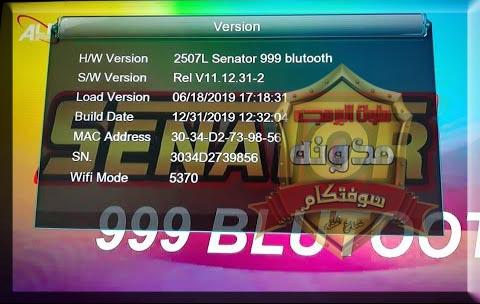 حصريا فلاشة الرسيفر الجديد   سناتور 999 بلوتوث-SENATOR 999 Bluetooth
