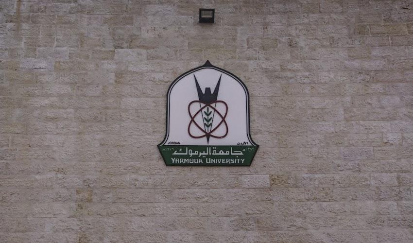 Hari pertama di kampus Jordan