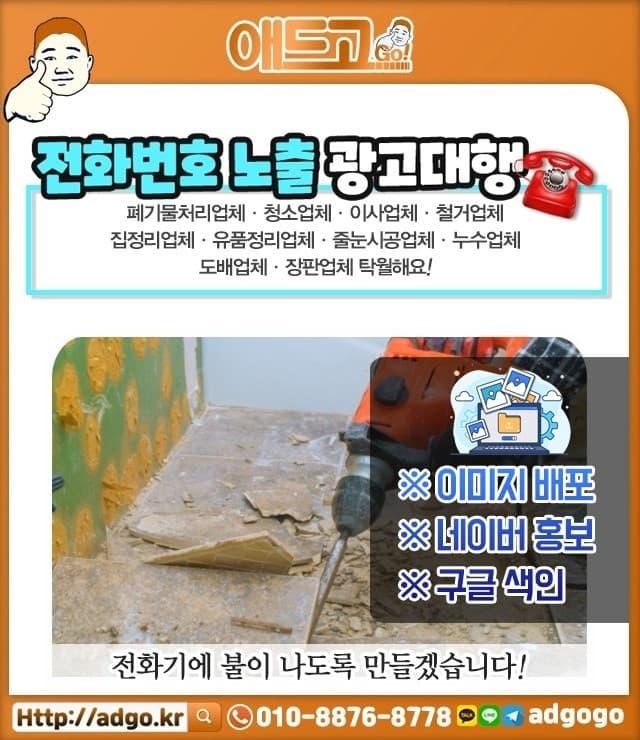 서울시금천구사무실인테리어