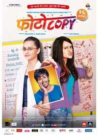 Download Photocopy (2016) Marathi 300mb Movies BluRay
