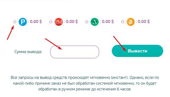 Регистрация в CrosMarket 5