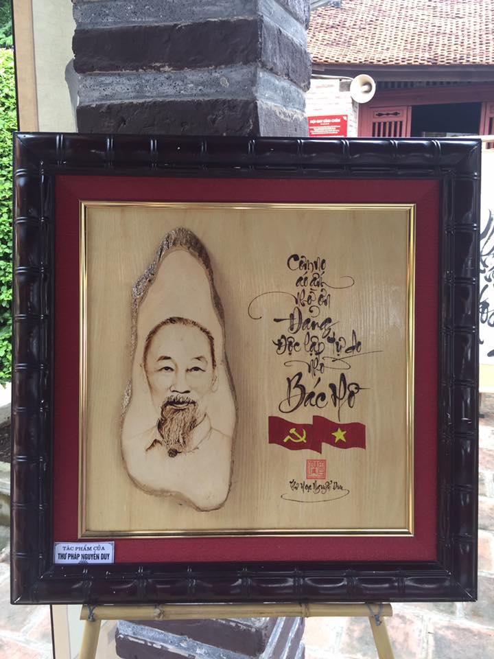 Thư họa Nguyễn Duy