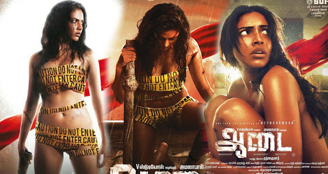 Amala Paul's Aadai Review, Box Office Collection