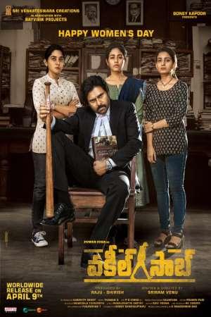 Download Vakeel Saab (2021) Dual Audio {Hindi(VoiceOver)-Telugu} Movie 480p   720p   1080p WEB-DL 450MB   1.3GB