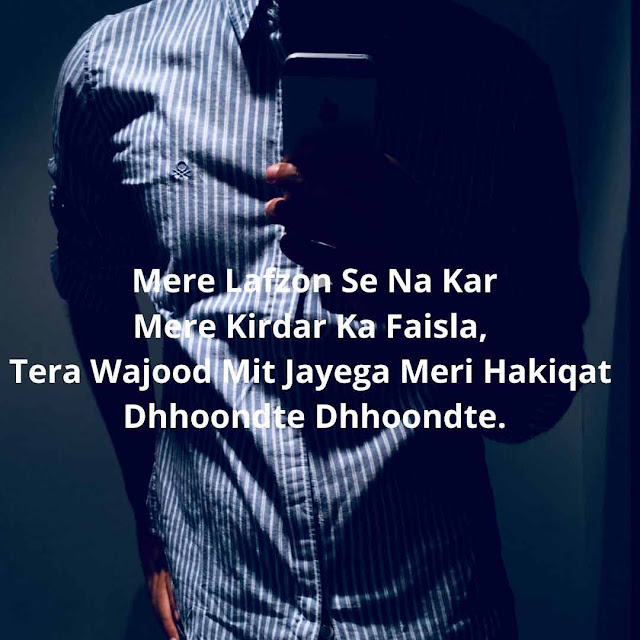 best boys attitude shayari image and dosti attitude status ...