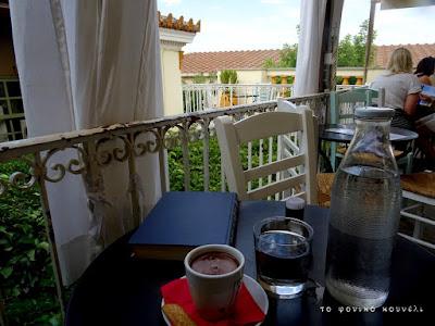 Στο καφέ Βρυσάκι στο Μοναστηράκι