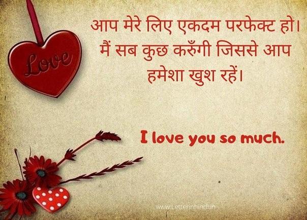 husband wife love sms in hindi 140