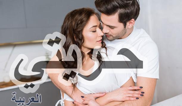 النشاط الجنسي عند الرجال