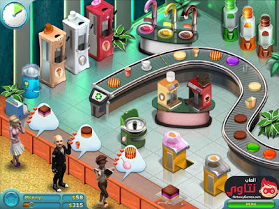 http://www.netawygames.com/2016/12/Download-Cake-Shop.html