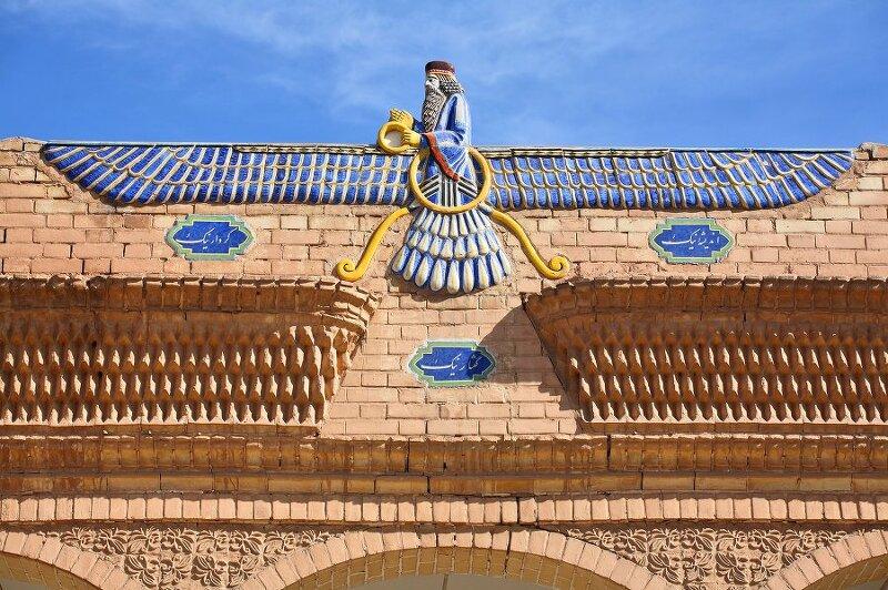 Ahura Mazda - Divindade Principal da Antiga Pérsia