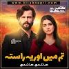 Tum Main aur Yeh Rasta Romantic Novel By Hashmi Hashmi