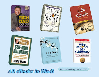 download free ebooks pdf
