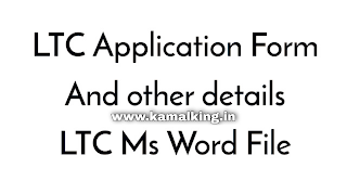 LTC ALL FORMS AND LTC APPLICATION FORM