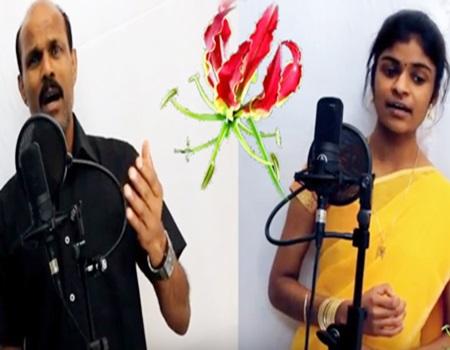 Maaviirar Naal 2017 Song   Tamil Eelam Yaal