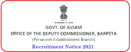 Mandal Jobs in Barpeta Assam 2021