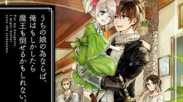 Novel Uchi Musume Bab 2 Bagian 2 Bahasa Indonesia