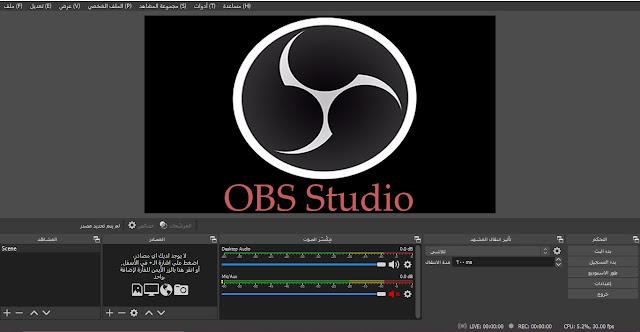 OBS Studio 2020 obs studio 64-bit download OBS Stream labs تحميل برنامج OBS Studio  تنزيل OBS ستوديو Stream program متطلبات تشغيل برنامج OBS OBS Studio APK  obs studio 2020 stream program obs program برامج البث المباشر برنامج بث مباشر برنامج بث مباشر للمباريات تحميل برنامج بث مباشر للمباريات تنزيل برنامج بث مباشر برنامج بث مباشر بنات برنامج بث مباشر على اليوتيوب برنامج بث مباشر للمباريات للكمبيوتر برنامج بث مباشر يوتيوب البث المباشر