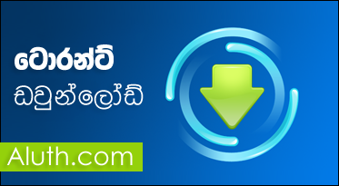 http://www.aluth.com/2016/12/torrent-download-sinhala-guide.html
