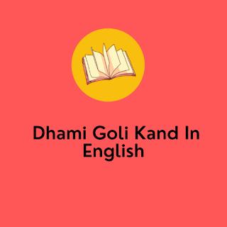 Dhami Goli Kand In English