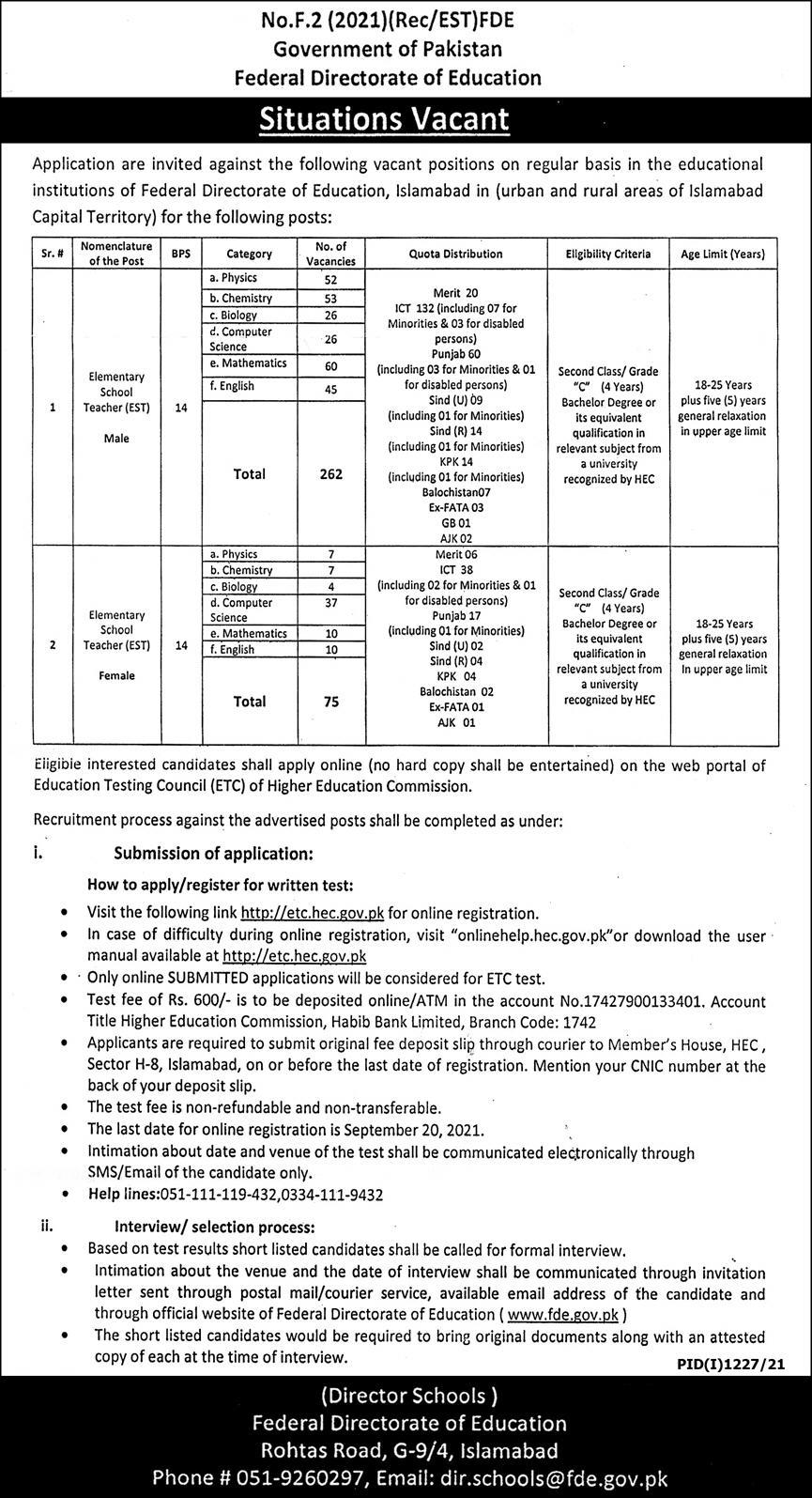 Federal Directorate of Education Jobs 2021 for Elementary School Teacher EST
