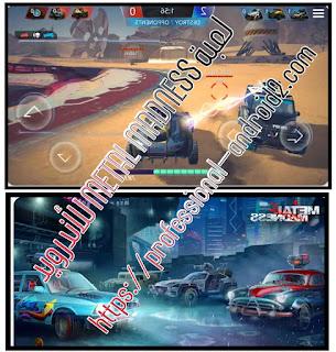 لعبة ميتال مادنيس METAL MADNESS PvP مهكرة جاهزة اخر إصدار