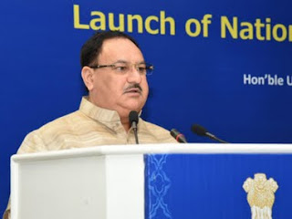 Government Launches National Health Resource Repository (NHRR) Project