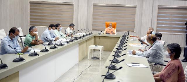 मुख्यमंत्री योगी ने कोविड -19 के दृष्टिगत जनपद लखनऊ तथा कानपुर नगर की चिकित्सा व्यवस्था को सुदृढ़ करने के निर्देश दिए