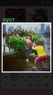 651 слов около куста на набережной фотографируется женщина 17 уровень