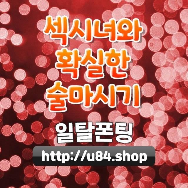 북한산보국문역파스타맛집