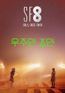 SF8: Joan's Galaxy Subtitle Indonesia