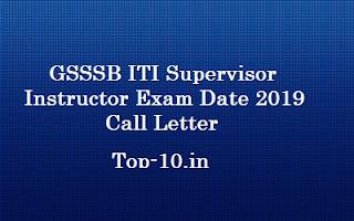 GSSSB ITI Supervisor Instructor Exam Date 2019 Call Letter At Ojas.Gujarat.Gov.In