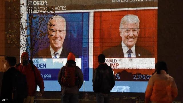 taroudant press : Le moment décisif approche ... la Géorgie alimente le conflit Trump et Biden '665'