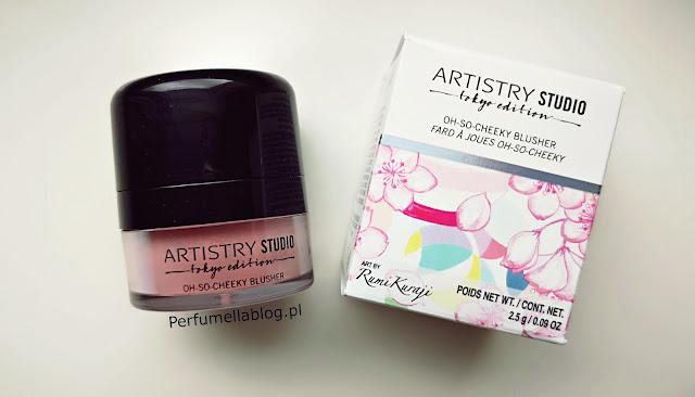 artistry studio tokyo edition