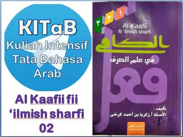 KITaB Al Kaafii Fie Ilmish Shorfi 02
