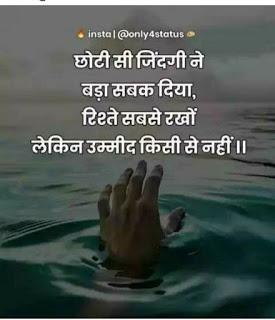 hindi suvichar wallpaper30