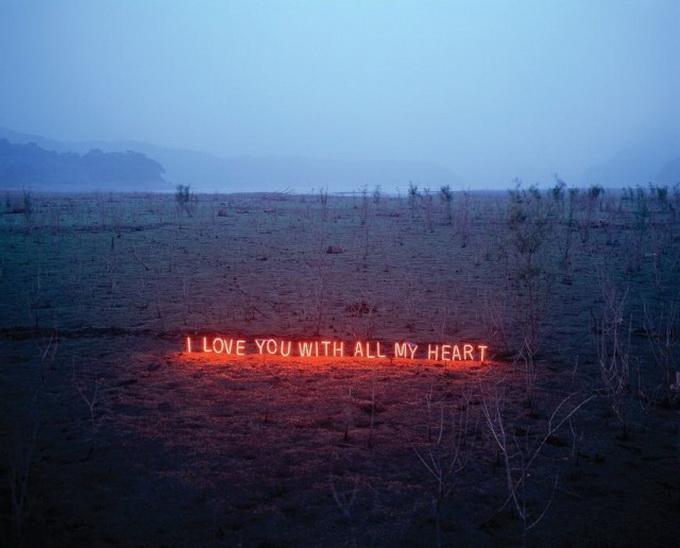 Из Южной Кореи с любовью. Lee Jung 5