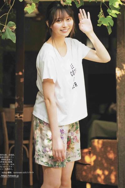 Nao Yumiki 弓木奈於, B.L.T. 2020.10 (ビー・エル・ティー 2020年10月号)