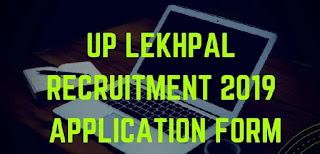 UP 6000 Lekhpal Recruitment 2019-2020