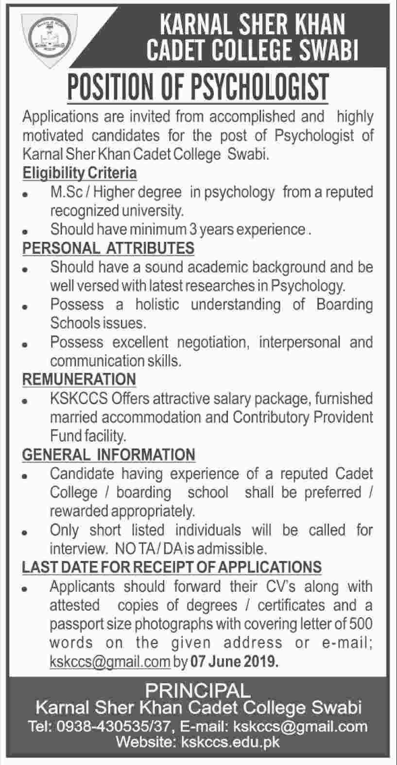 Karnal Sher Khan Cadet College Latest Jobs 2019