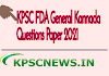 KPSC FDA General Kannada Question Paper 2021 with Key Answers