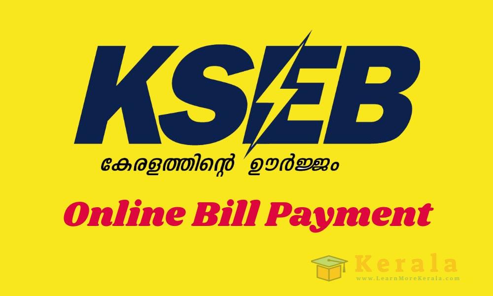 kseb online bill payment