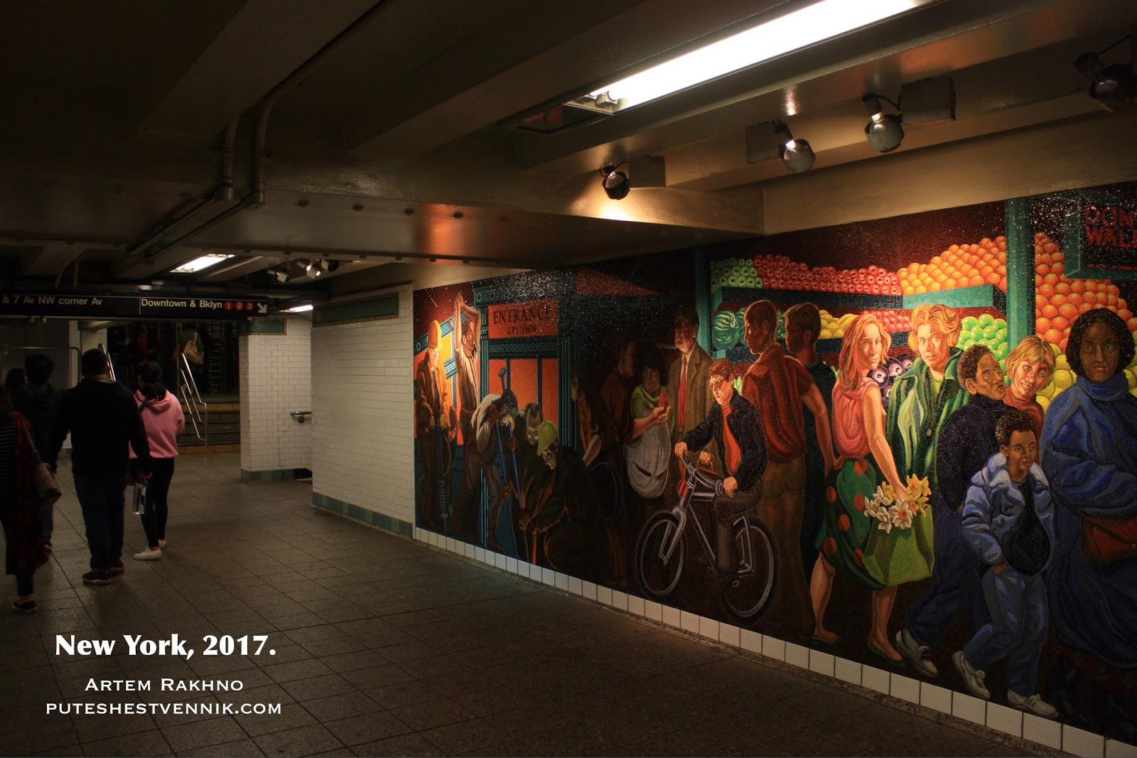 Мозаика в переходе станции Таймс-Сквер