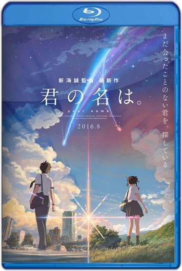 Your Name (2016) HD 1080p y 720p Latino