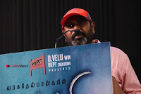 Palli Paruvathile Movie Press Meet  0030.jpg