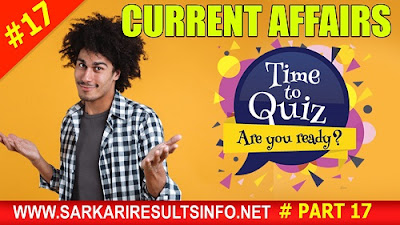 Current Affairs-GK 2020 questions covering all important events across India and the world.