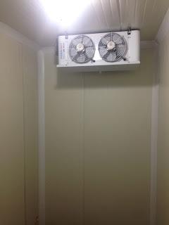 cuartos frios