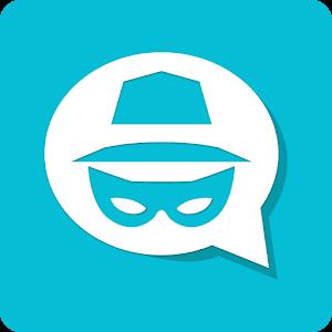 تطبيق unseen للخصوصية على المسنجر