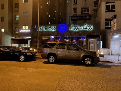 مطعم ووك ان روول
