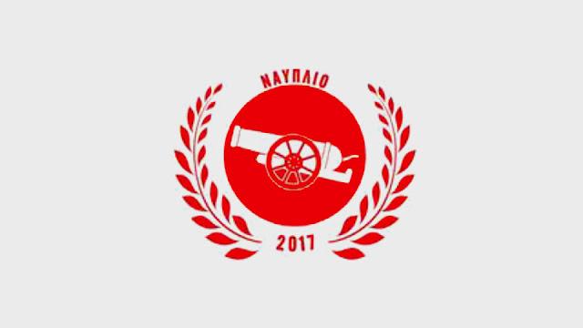 Το Ναύπλιο γιορτάζει την άνοδο της ποδοσφαιρικής ομάδας Ναύπλιο 2017 στην Γ εθνική